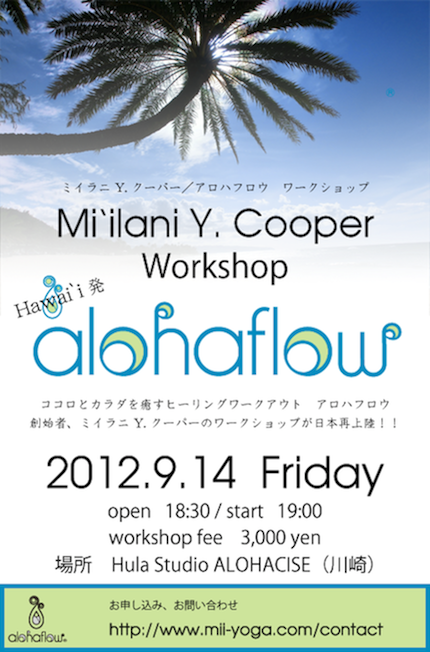 AF_workshop