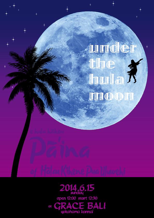 '14_paina